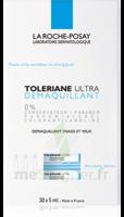 Toleriane Solution Démaquillante Yeux 30 Unidoses/5ml à QUINCAMPOIX